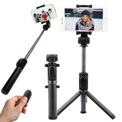 Палка для селфи Xiaomi Selfie Stick Tripod