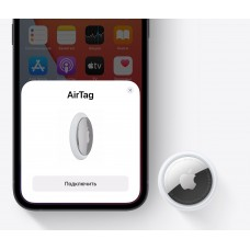 Трекер вещей Apple AirTag