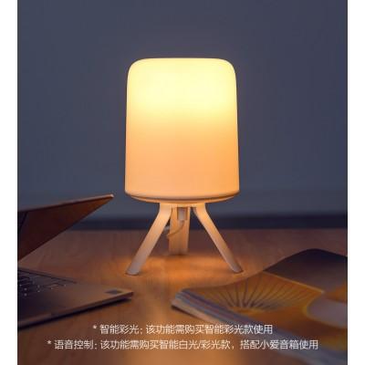 Ночник Xiaomi Phililps Youpin Zhirui Bedside Hazy Lamp (Wi-Fi)